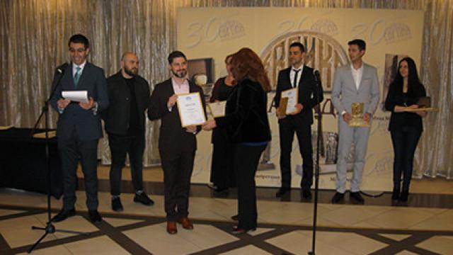 """Връчиха наградите в Конкурса """"Млад мениджър на годината"""" - вижте кои са отличените"""