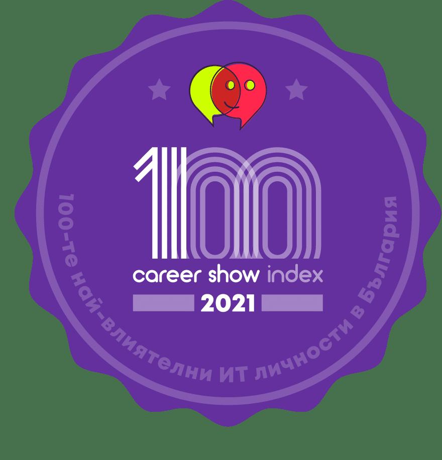 Обявиха 100-те най-влиятелни ИТ личности в България