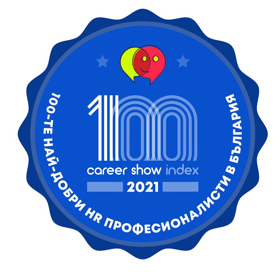 Стартира гласуване за Топ 100 HR професионалисти в България